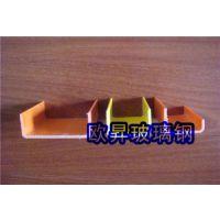 frp拉挤型材厂家 玻璃钢槽钢 方管 圆管 工字钢报价