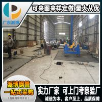 广州深圳东莞高品质Q235碳钢钢板卷管 直缝焊接钢管批发可定做