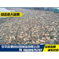 格宾网挡土墙网垫河道护岸护坡清淤