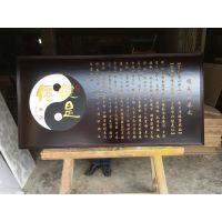南京牌匾制作、南京木匾厂家、南京木牌匾