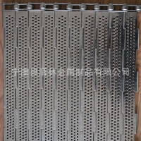 厂家直销机床加工排屑机链板高质量304不锈钢铁销输送链板不锈钢冲孔链板清林金属厂家定制