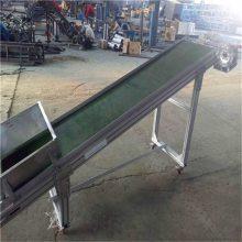 面包生产线用铝型材皮带输送机厂家多用途 大豆输送机