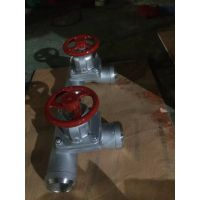 G69W-16P DN100不锈钢焊接三通隔膜阀