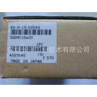 现货特价小金井气缸SGDAY16*20 MRCH16*300-M-2C305B2
