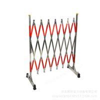 不锈钢安全伸缩围栏可移动式电力施工安全警示反光护栏栅栏防护栏