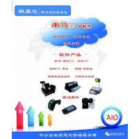 南宁进销存软件+财务管理一体化商贸管理软件