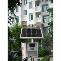 空气质量环境检测系统 型号:YGL-HJZL03
