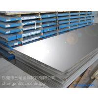 批发销售宝钢S42030优质不锈钢,材质证明