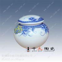 厂家供应景德镇密封陶瓷罐 高温成瓷 容量齐全