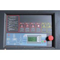 【供应】寿力主控器_寿力02250071-152_原厂寿力配件正品销售