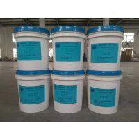 SWD6006水性弹性防水涂层材料