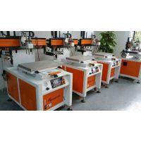 浙江杭州供应商标丝印机生产厂家