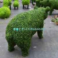 紫萱工艺 厂家直销 玻璃钢 仿真绿雕 大型仿真绿雕造型孔雀熊猫动物绿雕工艺品制作植物蘑菇松鼠景观塑