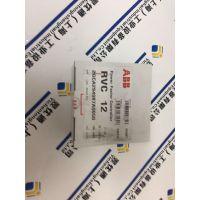 力士乐 MKE118B-058 伺服定位系统
