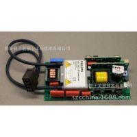 威创大屏幕点灯板信号接口板DMD驱动板威创DLP点灯板安装调试