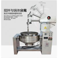 广州蓝垟电磁炉加热夹层锅 中央厨房装修必备设备 蒸煮设备