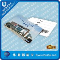 定制ISO15693协议智能卡 I-Code-2芯片卡 I Code2卡【工厂直销】