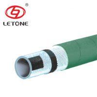 利通 400PSI高强度矿用空气胶管|纤维编织胶管|生产厂家价格