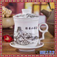 定制LOGO景德镇陶瓷青花茶杯带盖双层内胆礼品水杯