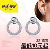 2017新款耳饰s925纯银 圆环 锆石耳钉时尚高档配饰品批发定做一件代发满包邮