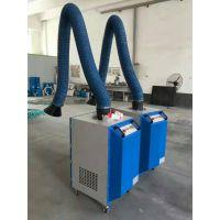 烟尘雾过滤器电焊粉尘除尘器焊烟净化器移动式双臂工业环评焊接锡