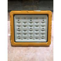 吸壁式LED方形防爆灯 LED吸壁式方形防爆灯 方形LED吸壁式防爆灯