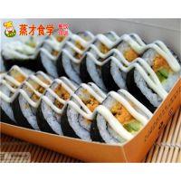 长沙寿司培训 技术培训包教包会 寿司怎么包 学寿司