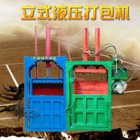废料金属压块机 富兴薄铁皮挤扁机 垃圾废品薄膜打包机厂家价格