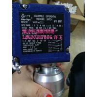 供应ROXTEC齿轮泵 PFL250/18/38