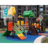 度帆幼儿园室外大型塑料组合滑梯儿童户外公园游乐设备公园滑梯