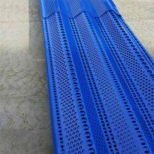 防风抑尘网安全 防风网障 铝单板冲孔板