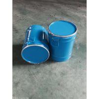 厂家供应25升开口钢桶闭口钢桶