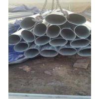 锌钢护栏钢管生产制造厂家