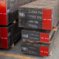 抚顺特钢华南地区总经销 1.2344热作模具钢 比H13具有更好的性能