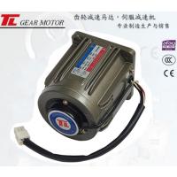 厦门东历电机5IK150GU-C单相异步电动机4级感应式电机