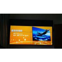 菏泽超薄液晶拼接屏,山东led大屏幕拼接屏,威海65寸交互式触摸一体机