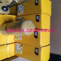 立昂厂家供应 41 3948 卡特液压油滤芯