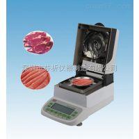 CSY-R肉类水分测定仪快速检测肉类水分含量