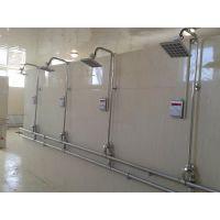 卫浴节水设备,淋浴控制机,华蕊hx-801IC卡节水机