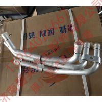 陕汽重卡 德龙原厂X3000暖风铝管 X3000暖风钢管 暖风底盘铝管DZ14251845104