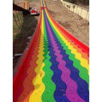 诺泰克厂家直销旱雪 环保安全耐磨 经久耐用四季可玩的彩虹滑道