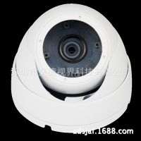 摄像机外壳监控摄像头海螺系列高品质厂家直销