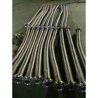 【不锈钢金属软管】厂家直销公制螺纹金属管-开外尔