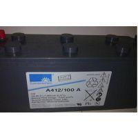 原装德国阳光蓄电池A602/1200阳光胶体蓄电池2V1200AH UPS后备电源