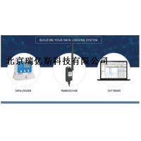 制药厂药品微生物实验室温湿度在线监测报警系统RYS720752哪里优惠安装流程