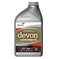 戴文(devon)汽车润滑油领导品牌自动变速箱油 变速油 atf 9hp