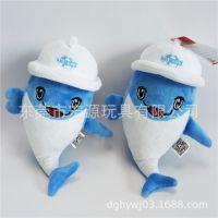 可爱海豚毛绒填充玩具短毛绒制作厂家专业开发定做