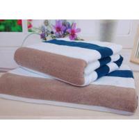 辉腾公司供应星级酒店纯棉条纹沙滩巾