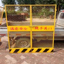 工地基坑防护网 基坑护栏网片 黄色警示防护栏