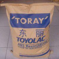 供应 日本东丽 TOYOLAC PC/ABS PX10-X06高流动 高强度